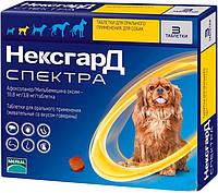 Merial NexGard Spectra таблетки от блох, клещей и глистов для собак