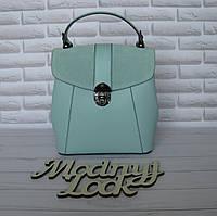 Рюкзак женскай кожа Италия, мятный.