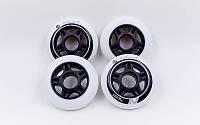 Колеса для роликовых коньков полиуретановые белые 76 х 24 мм - 4 шт. без подшипников, фото 1
