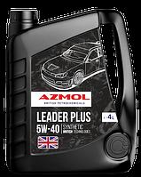 Синтетическое моторное масло Azmol Leader Plus 5w40 4л