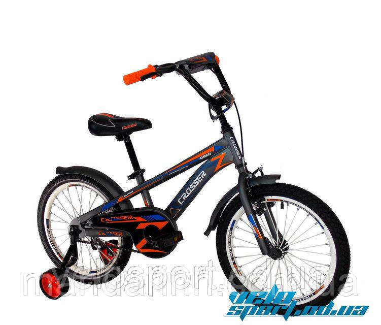 Велосипед дитячий Crosser G 960 18 дюймів