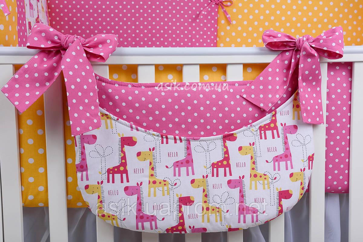 """Кишеня органайзер на дитячу ліжечко """"Рожеві жирафи"""""""