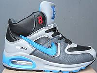 Купить подростковые кроссовки Nike Air Max (найк) зимние на меху в Хмельницком, фото 1