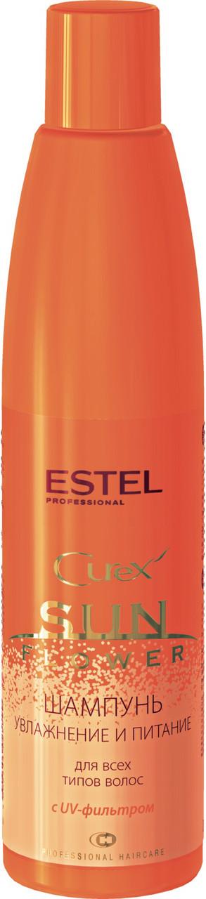 Шампунь Estel Curex Sunflower Увлажнение и питание с UV-фильтром для всех типов волос