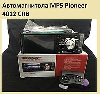 Автомагнитола MP5 Pioneer 4012 CRB!Акция