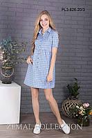 Хлопковое летнее женское платье-рубашка в клетку, по колено, синее с белым