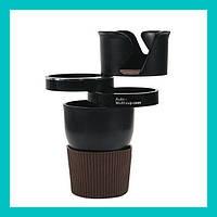 Автомобильный держатель-подставка 5в1 Change Auto-Multi Cup Case!Акция
