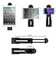 Держатель для планшета, Холдер для iPad, Крепление планшета под штатив, адаптер планшета под трипод, монопод., фото 3