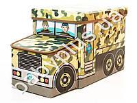 """Детский пуф """"Военная машина"""" 55*26*31 (можно хранить игрушки)"""
