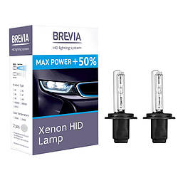 Лампы Brevia H11 Max Power + 50% 12950MP