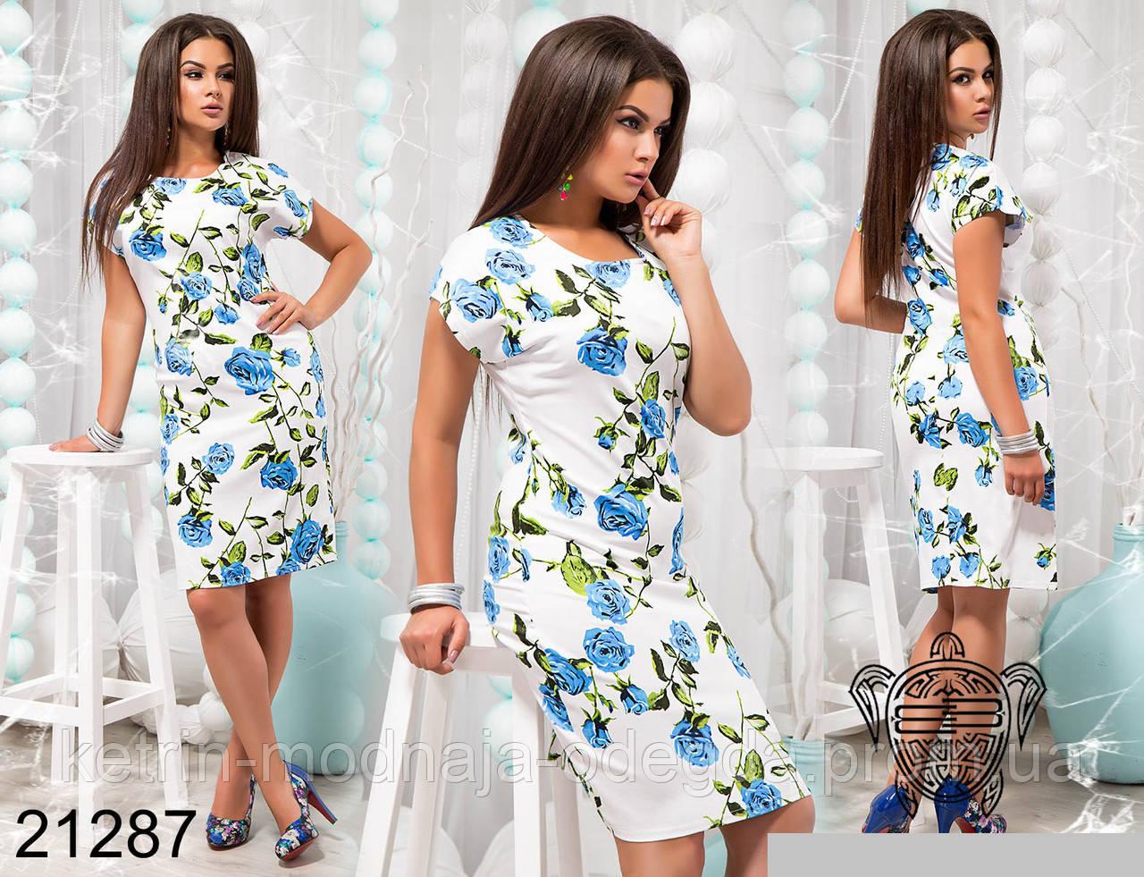 1dc56d4f70681d5 Элегантное летнее платье с цветочным принтом большого размера 48, 50, 52,  ...
