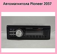 Автомагнитола Pioneer 2037!Акция
