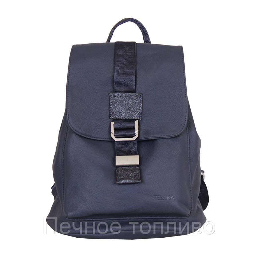 Сумка-рюкзак T37569-502 Синяя