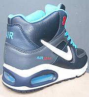 Купить подростковые зимние кроссовки Nike Air Max  на меху в Хмельницком, фото 1