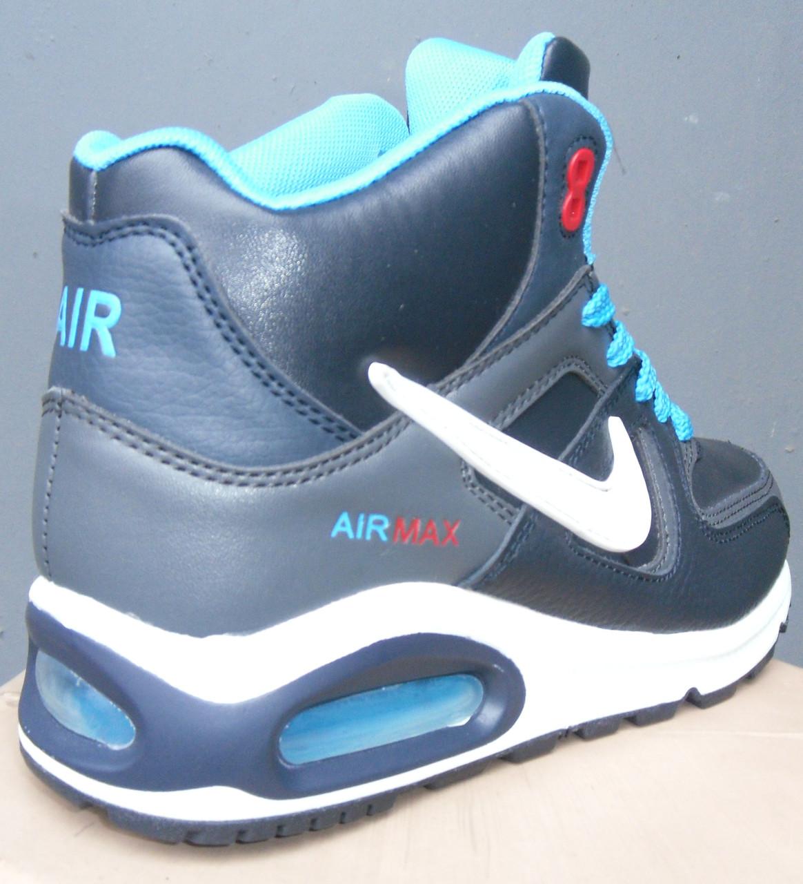 Купить подростковые зимние кроссовки Nike Air Max на меху в Хмельницком -  Интернет-магазин