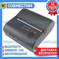 Портативный Android-Bluetooth принтер чеков JP-80LYA  (80 мм), фото 1