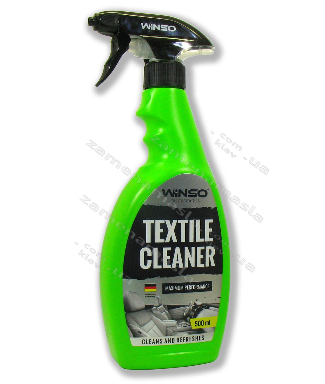 WіNSO TEXTILE CLEANER (очиститель текстиля)