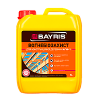 ОГНЕБИОЗАЩИТА для конструкционной древесины Байрис 10л