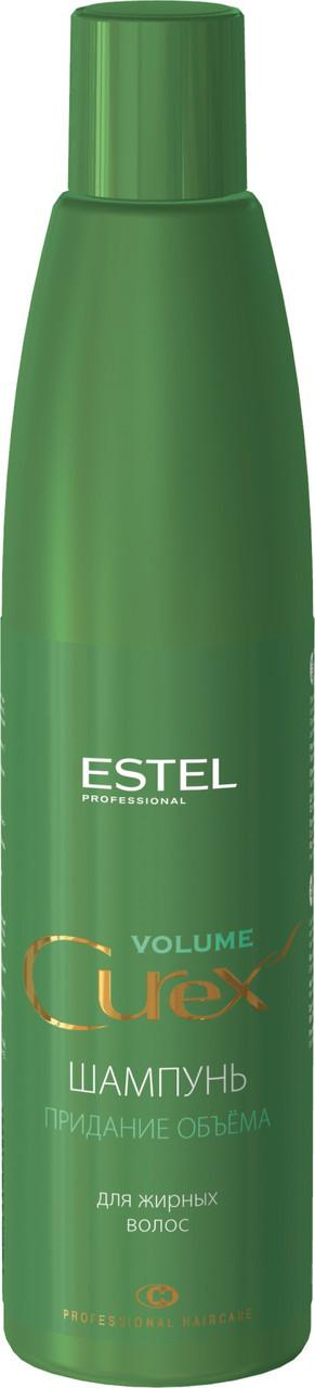Шампунь Estel Curex Volume для придания объема (для жирных волос)