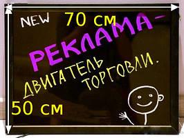 Рекламная неоновая вывеска, светодиодная Flash(флеш) панель, 50 на 70 см + 6 маркеров + тренога