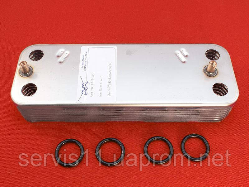 Теплообменник пластинчатый Junkers / Bosch