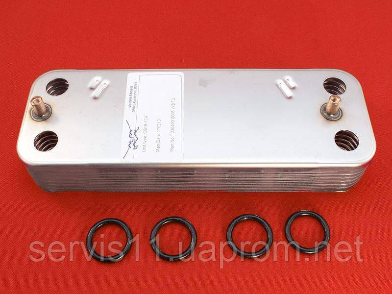 Теплообменник юнкерс бош купить Кожухотрубный жидкостный ресивер ONDA RL-V 40 Рязань