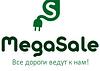 Интернет-магазин MegaSale. Все дороги ведут к нам!