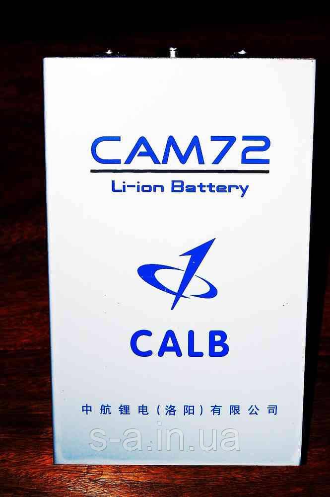 LiFePO4 аккумулятор CAM72 72Ah металлический (алюминиевый) корпус