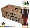 Пивной комплект для приготовления зернового пива Dark Lager
