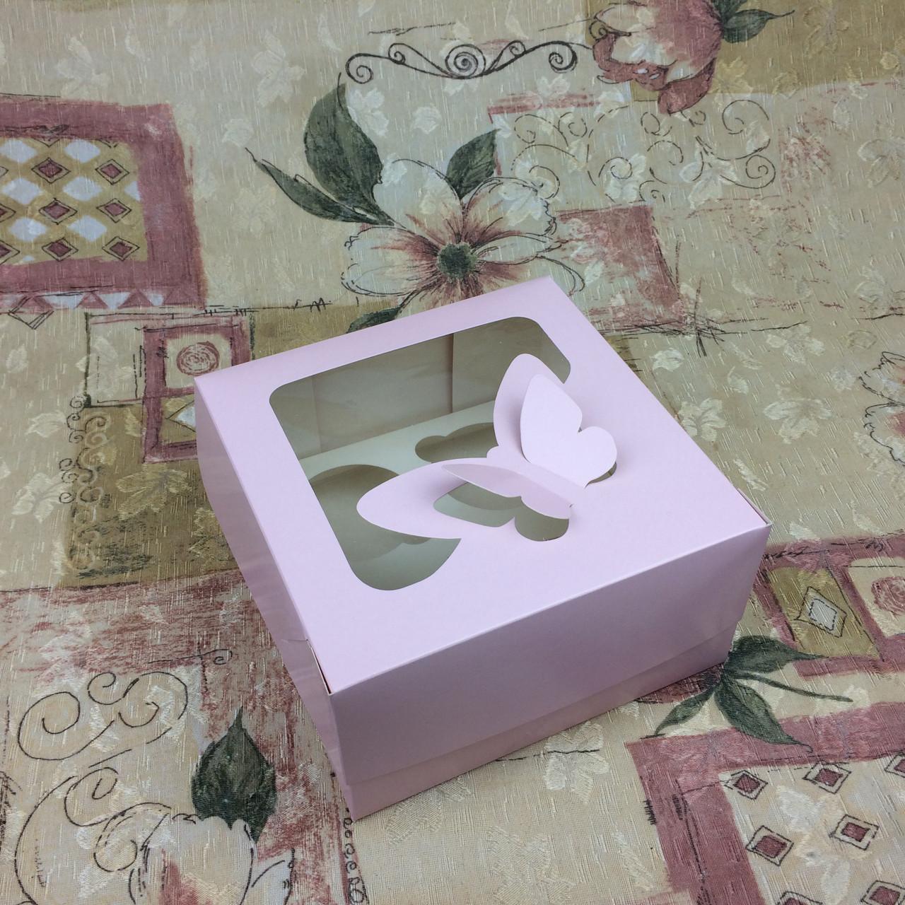 Коробка для 4-ох кексов / 170х170х90 мм / печать-Пудр / окно-Бабочка / лк