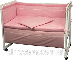 Защитное ограждение розовый