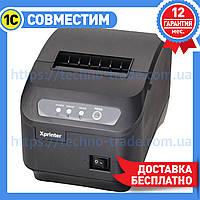 Принтер чеков с автообрезкой XP-Q200II 80 мм USB+Serial