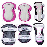 Комплект защитный подростковый Globber розовый, 25-50 кг (541-110)