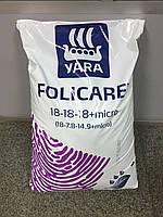 Яра Фертикер Гидро (Yara Ferticare Hydro) 6-14-30 (25 кг)