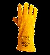 Перчатки Doloni краги желтые 4507