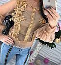 Красивая шифоновая женская блузка под горло с аппликацией только темный беж