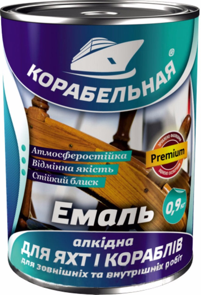 "Емаль алкідна ""КОРАБЕЛЬНА"" 0,25 кг темно-сіра"