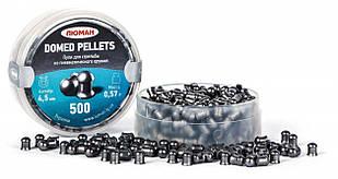 Пули пневматические Люман Domed 0,57 гр (500 шт)