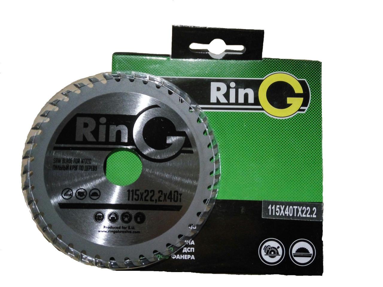 Пила дисковая по дереву Ring ТС 160*20*24z