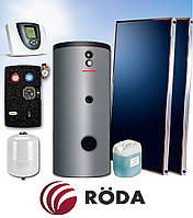 Солнечная гелиосистема Roda ☞ Комплект для 1-2 человек