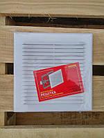 Вентиляционная решетка с защитной сеткой и двойным креплением 155*155 жалюзи