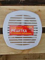 Универсальная вентиляционная решетка на воздуховоды разного диаметра 170*170 универ жалюзи