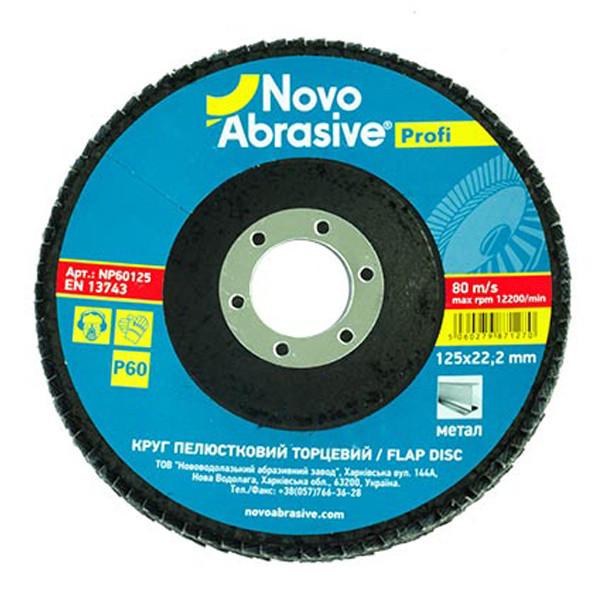 Круги лепестковые торцевые Novoabrasive Profi   P 40 125*22.2 (5 шт/уп)