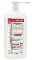 АХД 2000 экспресс 1 литр, антисептические средства для кожи