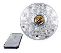 LED Светильник аккумуляторный LEMANSO E27 24LED 6500K (с пультом)