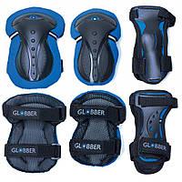 Комплект защитный подростковый Globber синий, 25-50 кг (541-100)