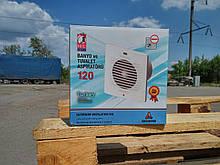Вентилятор Horoz Electric 15ВТ 120мм