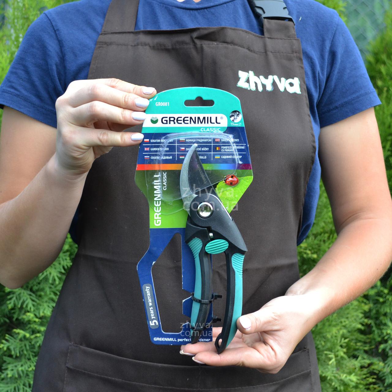 Сікатор садовий Greenmill GR0081 (15мм зрізу)