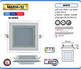 """Светильник врезной LED Horoz Electric """"Maria - 12"""" 12W 6400K, фото 2"""