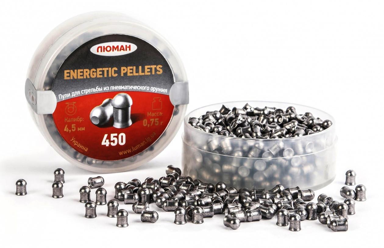 Пули пневматические Люман Energetic 0,75 гр (450 шт)